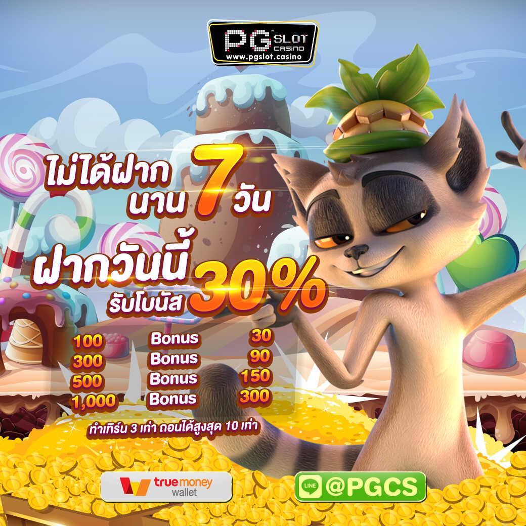 slot 3d game